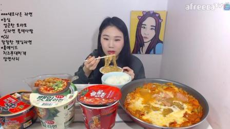 韩国大胃王卡妹吃播: 芝士部队锅+3桶汤拉面+泡菜