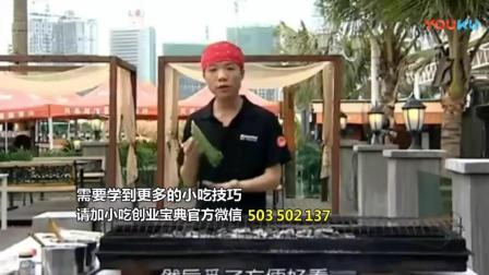 菠萝包港式  早点小吃 云南小吃 特产 卷粉