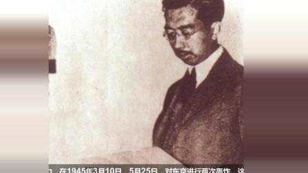 日本的原子弹幸存者去美国索赔, 此人这样回答让日本人不敢吱声