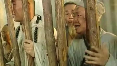 康熙微服私访记, 康熙落难, 被贪官抓进牢中