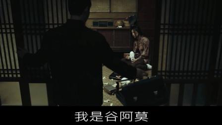谷阿莫说故事 第三季:5分钟看完2017女主角爱杀人犯的电影《杀人者的记忆法》158