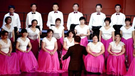 21世纪海上丝绸之路合唱节广东省广州市残疾人合唱团《远方的客人请你留下来》