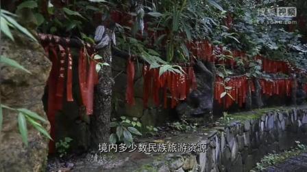"""贵州省黔南州, 秀美三都水乡""""马尾绣""""非遗文化"""