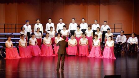 21世纪海上丝绸之路合唱节广东省广州市残疾人合唱团《菊花台》