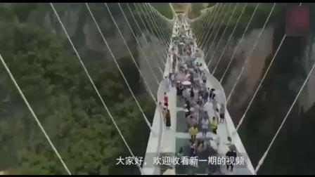中国最危险的旅游景点, 华山之巅