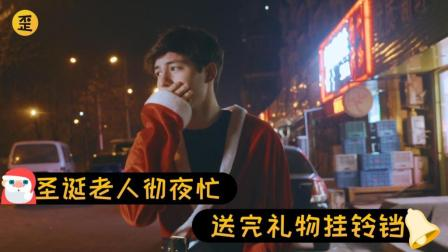 为啥中国人把圣诞节过成了虐狗节啊。。。