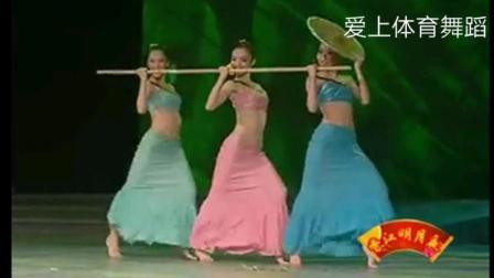 优美的傣族舞蹈女子三人舞《邵多丽》太美了!