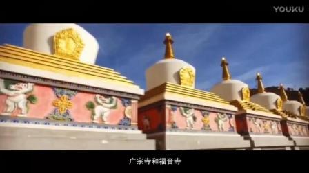 内蒙古阿拉善左旗旅游宣传片