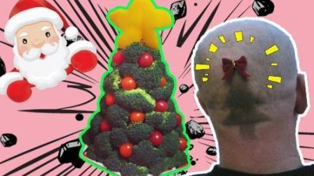圣诞之最! 另类奇葩圣诞树各领风骚
