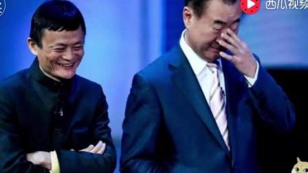 中国捐款富豪排行榜: 马云捐款打脸许多人! 王健林连前五都没进去