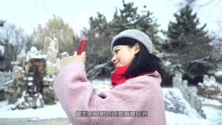 小姐姐教你手机如何拍出美丽的雪景