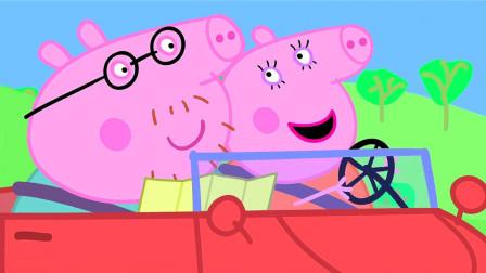 小猪佩奇 粉红小猪 粉红猪小妹 乔治佩奇猪猪收集水果奶酪蛋糕