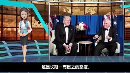 中国忍无可忍, 终于对澳大利亚出手了! 估计就是下一个新加坡!