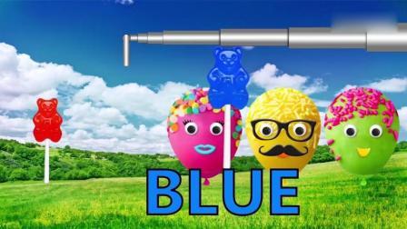 益智动画: 蛋糕气球爆炸变出小熊棒棒糖学习颜色