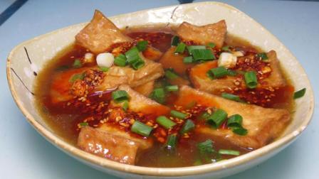 吃了几十年的豆腐, 这种做法第一次见, 鲜香美味, 比吃肉还过瘾!