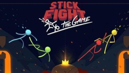 坑爹哥解说 Stick Fight: The Game 洛圣都智障火柴人们的格斗