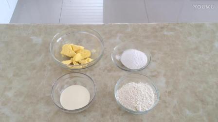 西点烘焙视频教程全集 奶香曲奇饼干的制作方法jp0 烘焙教程图片