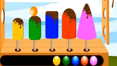 学习数字冰淇淋的颜色 儿童用橡皮泥手工制作冰淇淋视频.mp4