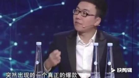 对话郎咸平: 王者荣耀一季度赚60亿, 卖皮肤一天1亿, 团队年终奖1亿
