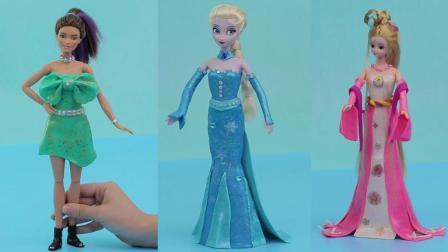 宝宝巴士玩具 第33集 芭比的彩泥礼服