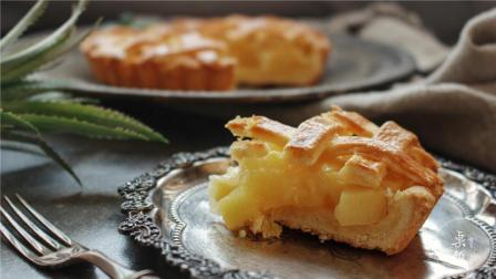 比凤梨酥还好吃的菠萝派, 教你在家轻松做