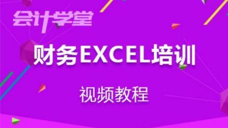 excel记账凭证_excel软件免费下载_excel手机版