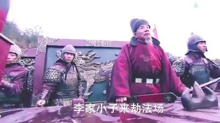 李元霸劫持法场救父兄, 宇文成都被三拳打倒