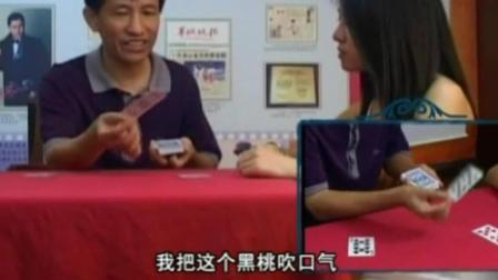 学魔术哪里好 简易小魔术揭秘 纸牌斗牛技巧