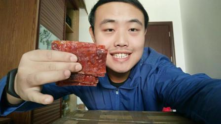 """试吃""""猪肉脯"""", 吃完感觉置身在肉联厂, 满满的猪肉味儿啊"""