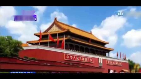 中国超级太阳能发电场, 风电场等工程! 震惊世界! 中国环保纪录片