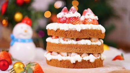 草莓裸蛋糕&热红酒|有仪式感的圣诞节
