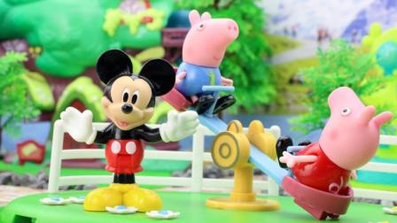 米奇妙妙屋玩具故事 第一季 017 米奇帮小猪佩奇和朋友们想出好办法比体重