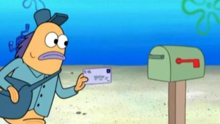 海绵宝宝看到 邮递员的反应是这样的 太夸张了吧