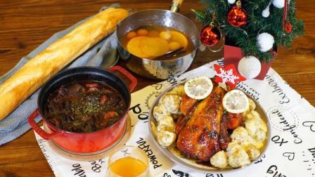 圣诞晚宴超详解教程, 跟着学手残党也能做出高大上的美食!