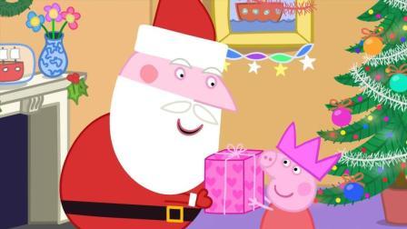 小猪佩奇 佩奇收到圣诞礼物很开心 简笔画涂色书