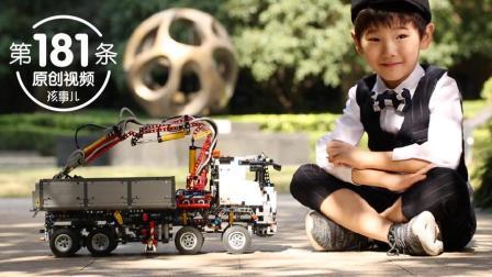 高智商的孩子都在玩儿什么? 小心你的职业被他的AI替代了!