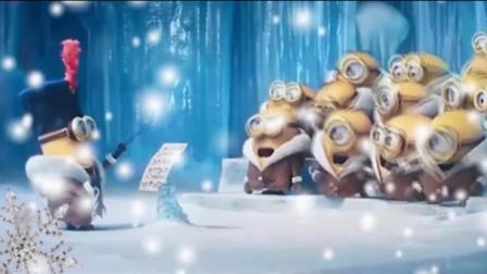 圣诞节要到了, 小黄人为大家欢唱圣诞歌! 好萌的小黄人啊!