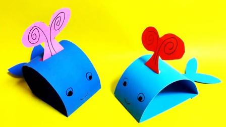 幼儿玩具手工制作, diy自制可爱喷水的大海鲸鱼手工