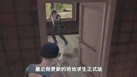 绝地求生: 中国玩家又出名了, 被告到蓝洞总部, 总监这样回应!