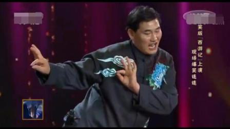 大衣哥何军表演舞蹈版《西游记》, 真的太好笑了