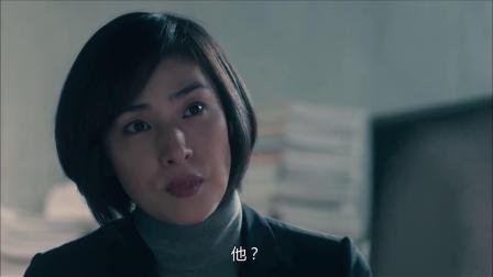 《紧急取调室2》 03 者乃私家侦探 妻子委托查夫出轨