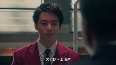 《紧急取调室2》 04 真壁审目击同学 泽本爱坚持要陪同