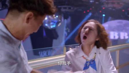 《必胜练习生》 01 冤家初遇起 争夺衣服酒吧闯祸