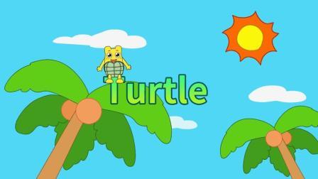 咕力咕力说唱学英语: Turtle