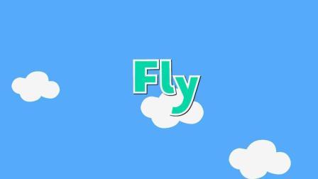 咕力咕力说唱学英语: Fly