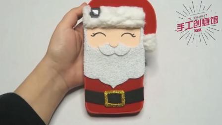圣诞节手工制作一个圣诞老人红色手机壳