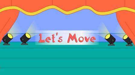 咕力咕力说唱学英语: Lets Move