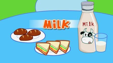 咕力咕力说唱学英语: Milk