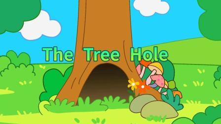 咕力咕力说唱学英语: The Tree Hole