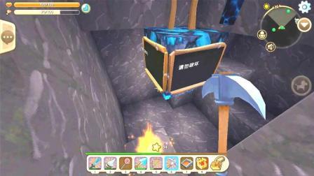 迷你世界星星家园: 挖矿大行动, 满满的钻石